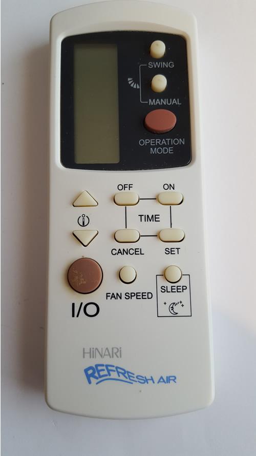 Hinari GZ-1002B-E3